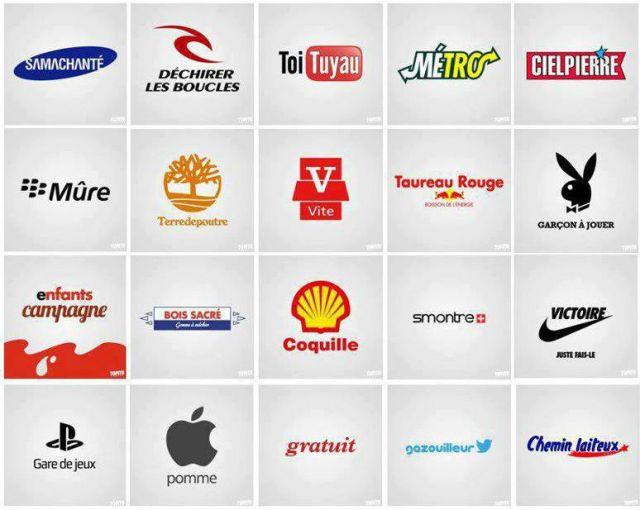 logos-langue-française